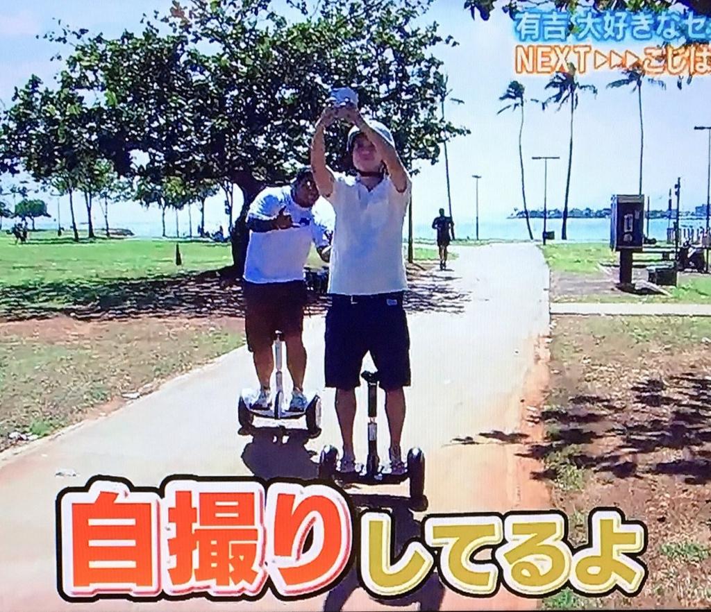 f:id:niwaka-6-nki:20160926212331j:plain