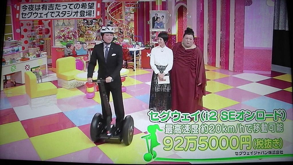 f:id:niwaka-6-nki:20160926212738j:plain