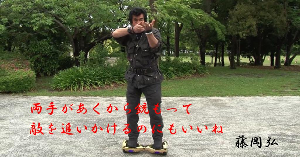 f:id:niwaka-6-nki:20160926222634p:plain
