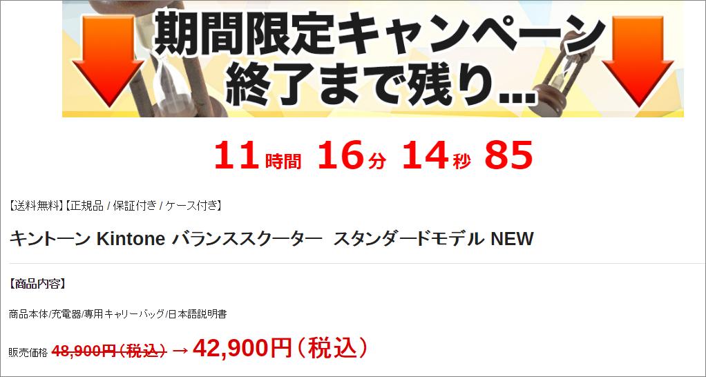 f:id:niwaka-6-nki:20161013124820p:plain