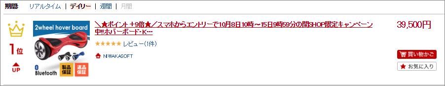 f:id:niwaka-6-nki:20161013140834p:plain