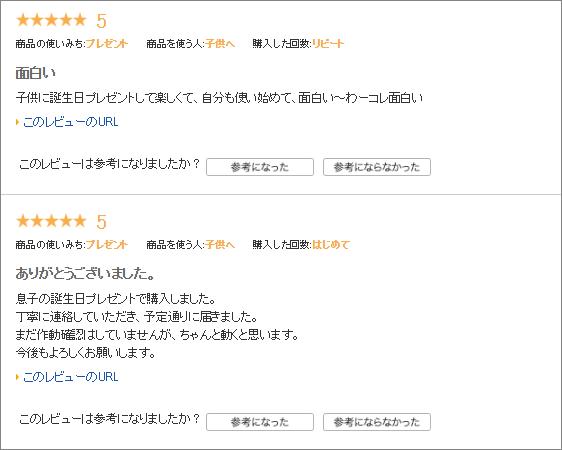 f:id:niwaka-6-nki:20161017192521p:plain