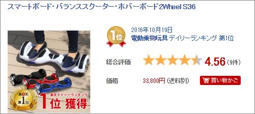 f:id:niwaka-6-nki:20161019163755p:plain