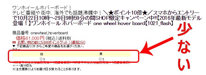 f:id:niwaka-6-nki:20161024142308p:plain