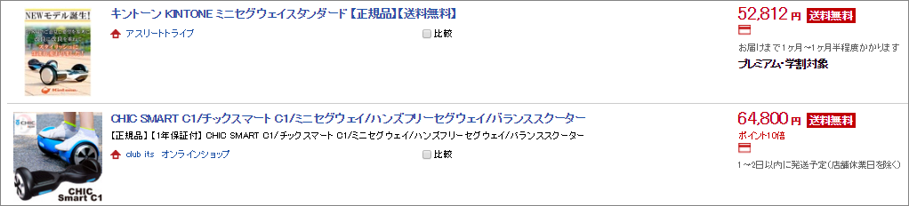 f:id:niwaka-6-nki:20161027120416p:plain