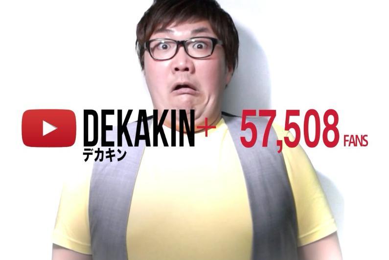 f:id:niwaka-6-nki:20161221160850j:plain