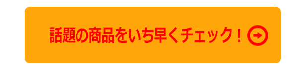 f:id:niwaka-6-nki:20161221181437p:plain