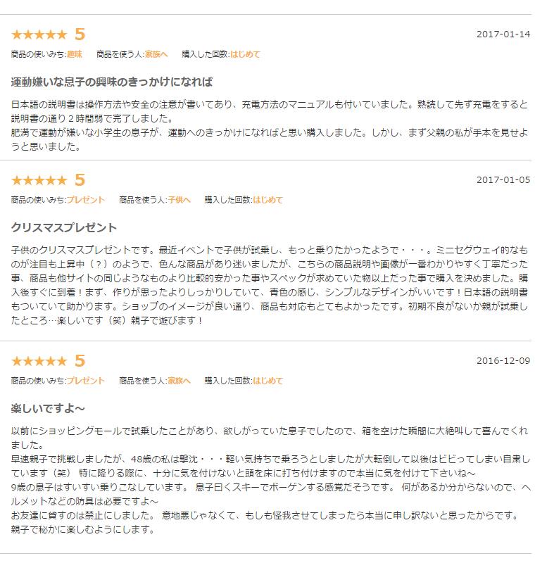 f:id:niwaka-6-nki:20170317140918j:plain