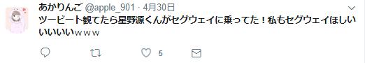 f:id:niwaka-6-nki:20170710200048p:plain