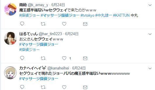 f:id:niwaka-6-nki:20170713142932p:plain