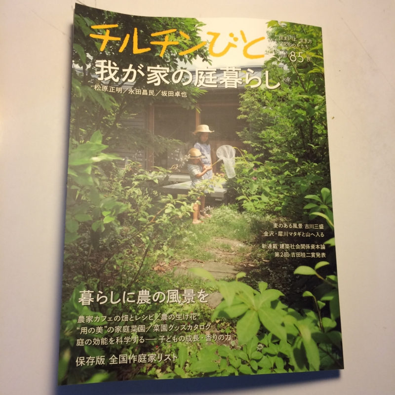 f:id:niwakama:20150912232154j:image