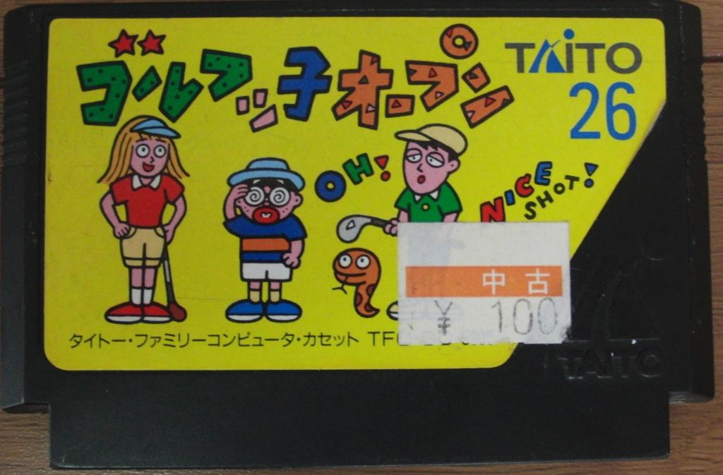 f:id:niwakaojisan:20160925231749j:plain