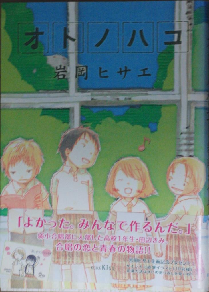f:id:niwakaojisan:20161004232404j:plain