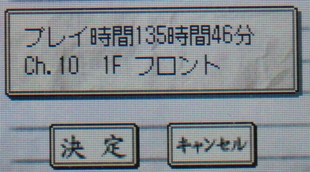 f:id:niwakaojisan:20161010142458j:plain