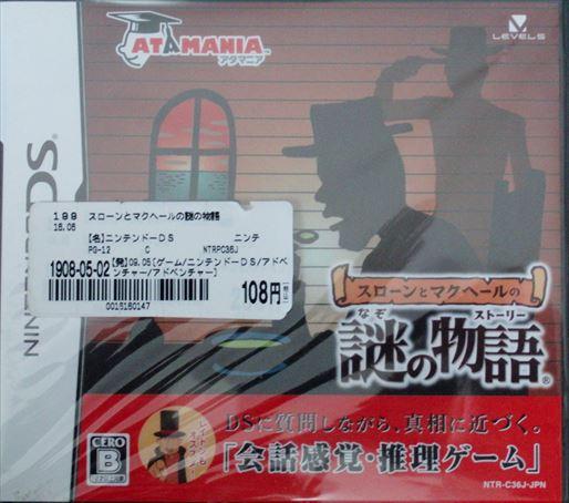 f:id:niwakaojisan:20170322215720j:plain