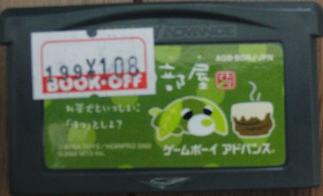f:id:niwakaojisan:20170530225055j:plain