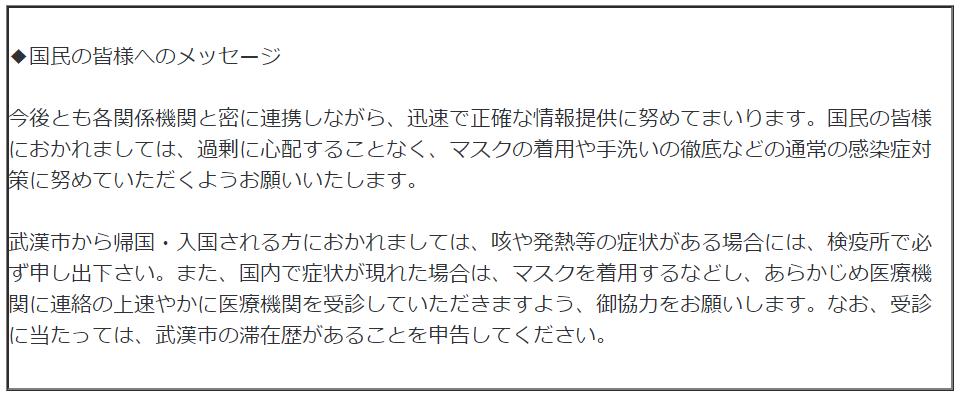 f:id:niwapuro:20200124105723p:plain