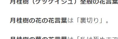 f:id:niwapuro:20210227221918p:plain
