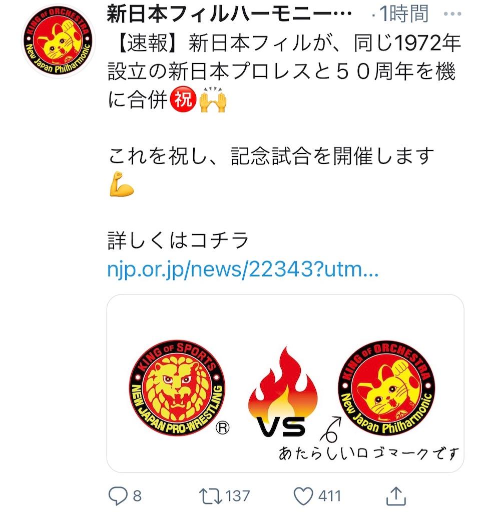 f:id:niwapuro:20210401170759j:plain