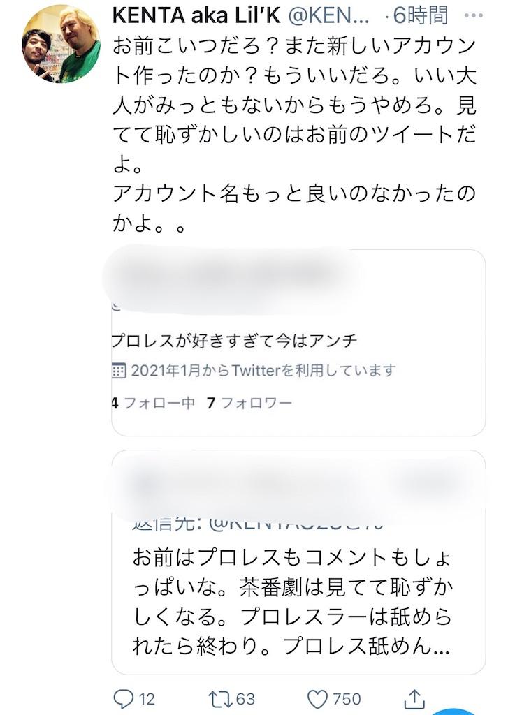 f:id:niwapuro:20210401172639j:plain
