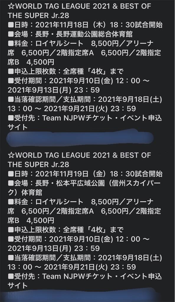 f:id:niwapuro:20210910212701j:plain