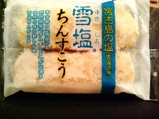 f:id:niwasawa:20090512214103j:image