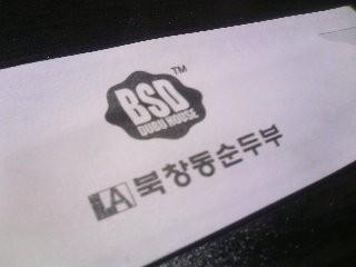 f:id:niwasawa:20090616085333j:image
