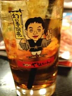 f:id:niwasawa:20091011200919j:image