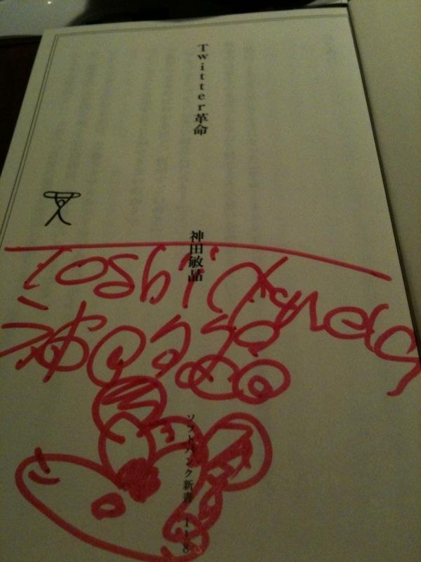 f:id:niwasawa:20091221145203j:image