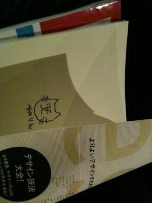 f:id:niwasawa:20100125122342j:image