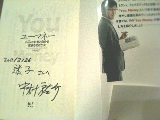 f:id:niwasawa:20110303070646j:image