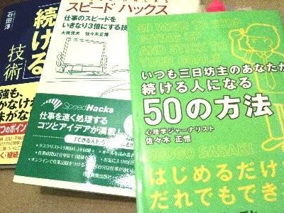 f:id:niwasawa:20110528075618j:image
