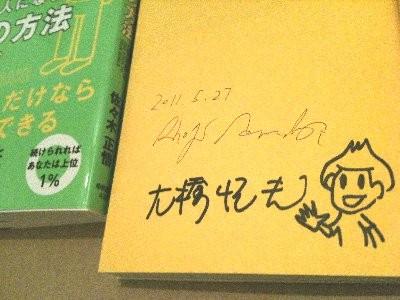 f:id:niwasawa:20110528075619j:image
