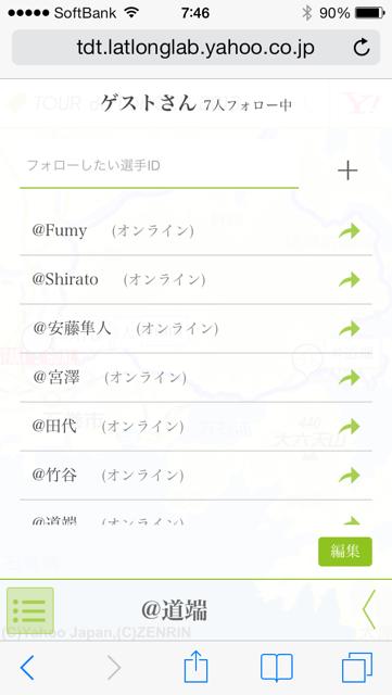 f:id:niwasawa:20131103074957p:image