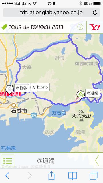 f:id:niwasawa:20131103074958p:image