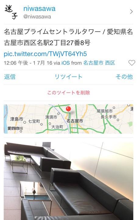 f:id:niwasawa:20160701121727j:plain:h400