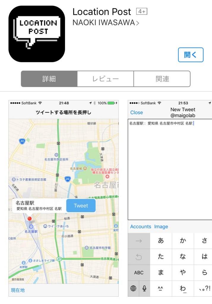 f:id:niwasawa:20160703151912j:plain:h400