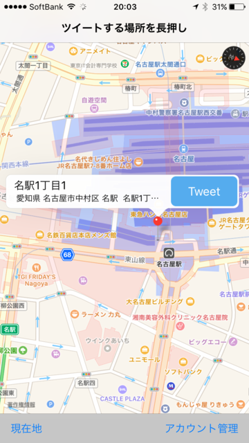 f:id:niwasawa:20170920123721p:plain:h400