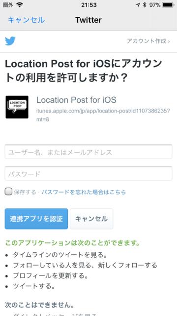 f:id:niwasawa:20170920123724p:plain:h400