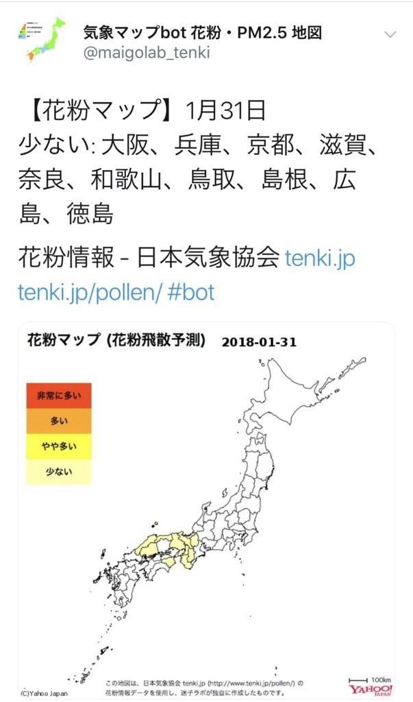 f:id:niwasawa:20180201074931j:plain:w320