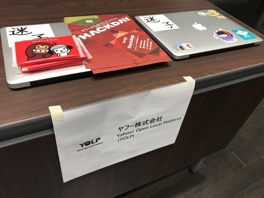 f:id:niwasawa:20180217223219j:plain:w600