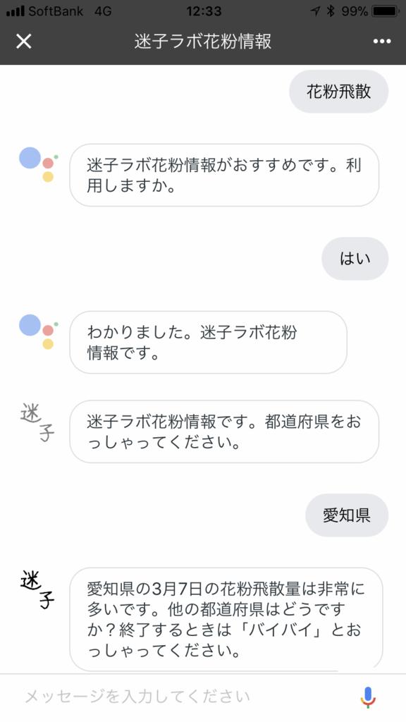 f:id:niwasawa:20180307124401p:plain:h600