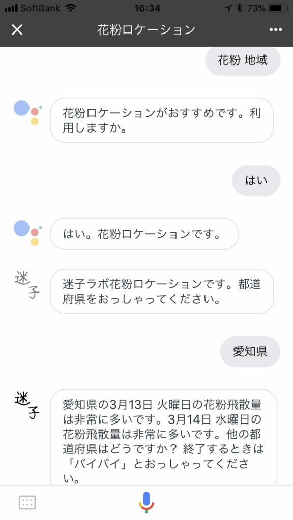 f:id:niwasawa:20180313164316p:plain:h600