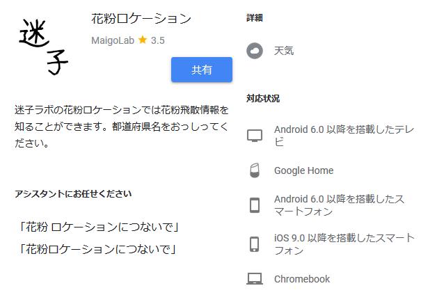 f:id:niwasawa:20180313164317p:plain:w600