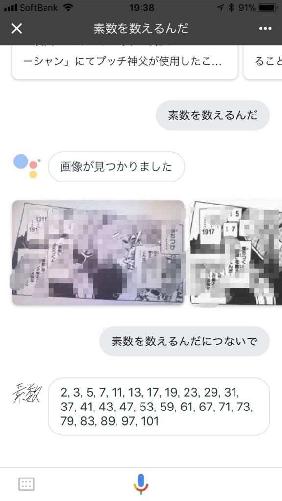 f:id:niwasawa:20180314200338j:plain:h600