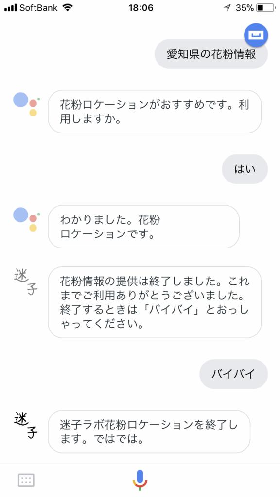 f:id:niwasawa:20180429181717p:plain:h600