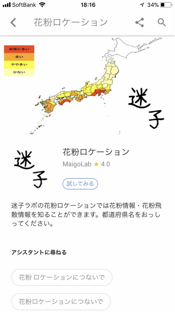 f:id:niwasawa:20180429181719p:plain:h600