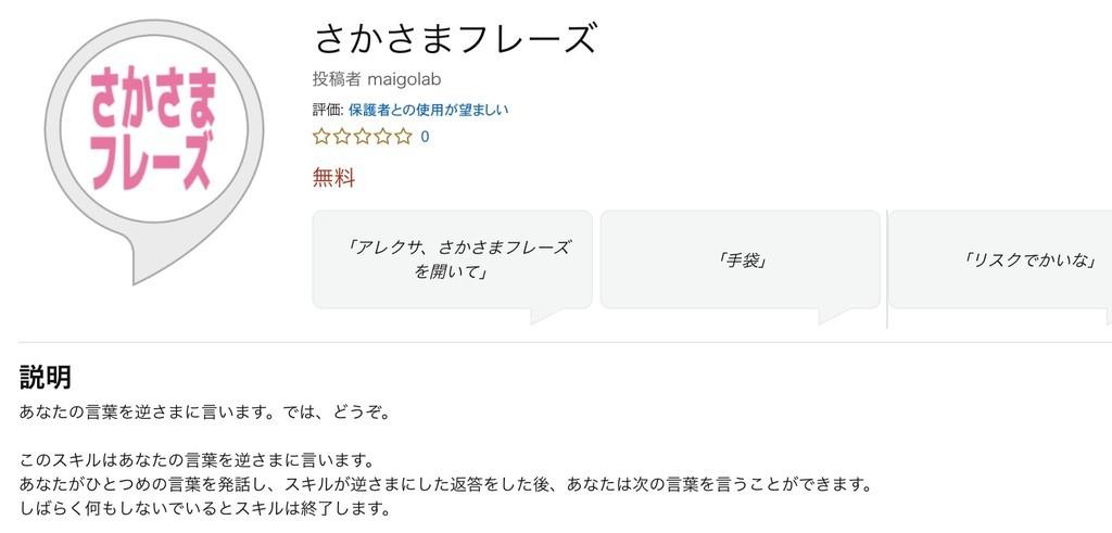 f:id:niwasawa:20181205194451j:plain