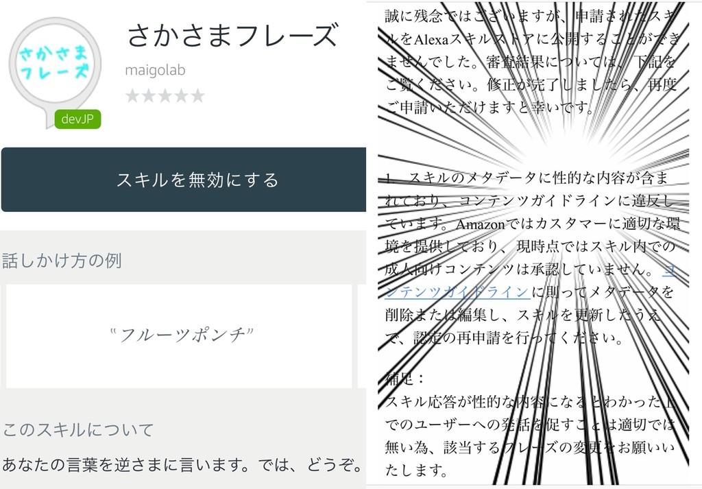 f:id:niwasawa:20181205200548j:plain