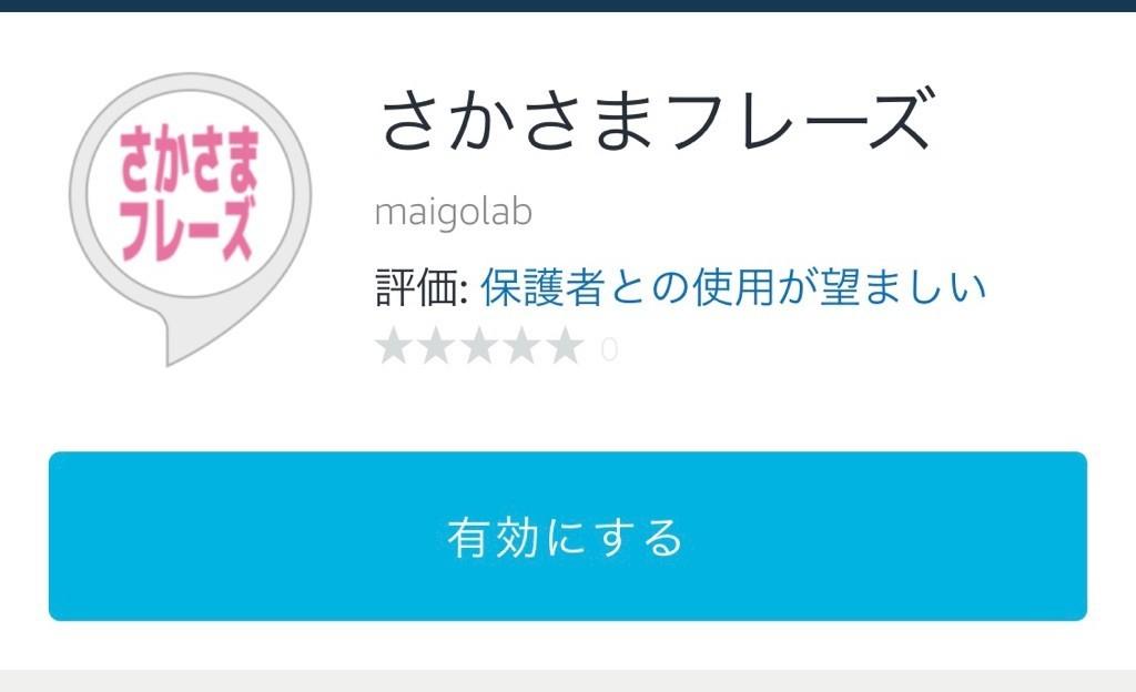 f:id:niwasawa:20181205202435j:plain